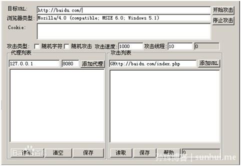 史上最臭名昭著的黑客工具 – CC的前世今生