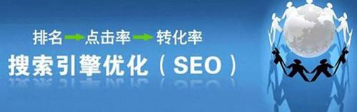 seo优化:如何分析竞争对手网站的几个重要方面! 经验心得 第1张