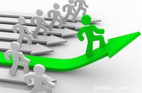 seo优化:如何分析竞争对手网站的几个重要方面! 经验心得 第3张