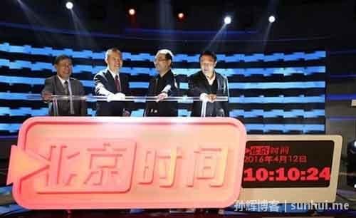 360退出自媒体平台北京时间 互联网 自媒体 360 微新闻 第1张