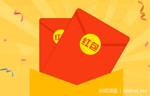 未来!网上抢红包需要缴纳个人所得税 红包 微新闻 第1张
